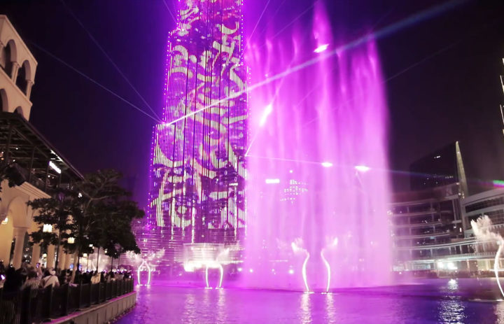 Burj_Khalifa_06